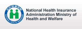 National Health Insurance Administration Ministry of Health and Welfare